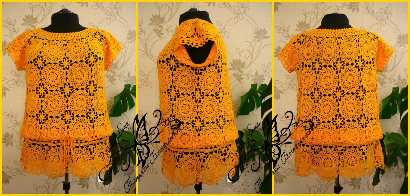 欣赏几款漂亮的夏衣(都是可以仿的) - maomao - 我随心动
