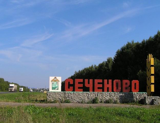 Шумерля - Сеченово, расстояния между городами